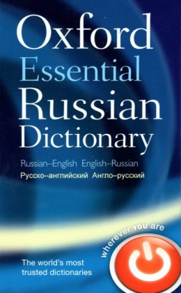 9780199576432-oxford-essential-russian-dictionary