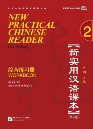 9787561928936-new-practical-chinese-reader-2-wb-2nd-ed