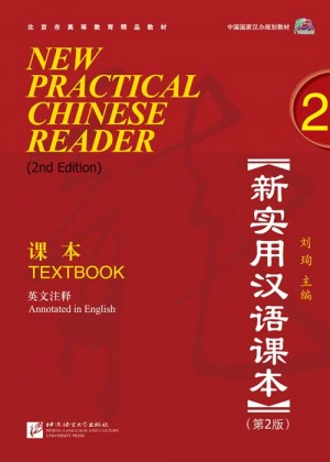 9787561928950-new-practical-chinese-reader-2-textbook-2nd-ed