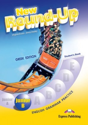 9789603617457-new-round-up-junior-b-student-s-book-greek-edition