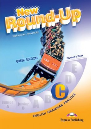 9789603617556-new-round-up-c-student-s-book-greek-edition