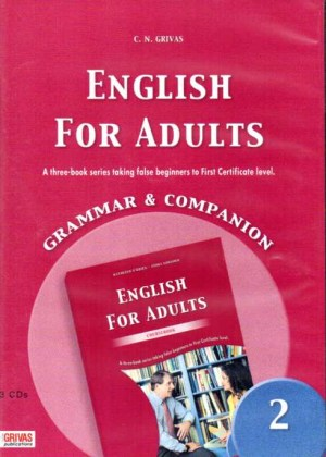 9789604095421-english-for-adults-2-grammar-companion-cds-3