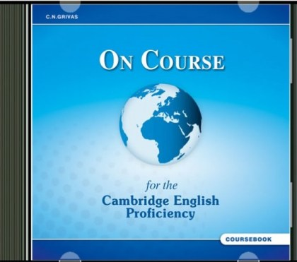 9789604097555-on-course-cpe-cd-class-1