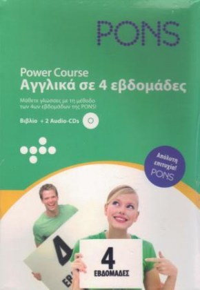 9789606891502-power-course-agglika-se-4-evdomades-2-audio-cds