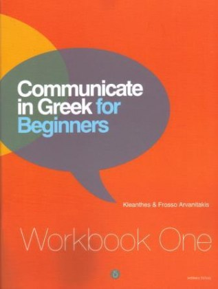 9789607914392-communicate-in-greek-for-beginners-workbook-one
