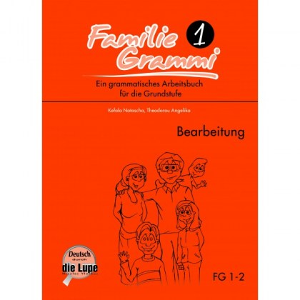 9789608233126-familie-grammi-1-bearbeitung