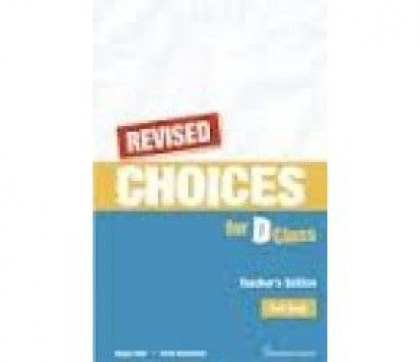 9789963477906-choices-for-d-class-tchr-s-test-revised