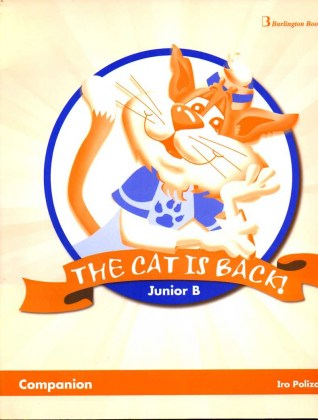 9789963484157-the-cat-is-back-junior-b-companion
