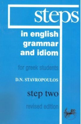008863-steps-in-english-2-grammar-and-idiom-for-greek-students