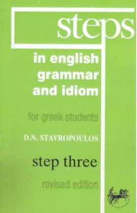008864-steps-in-english-3-grammar-and-idiom-for-greek-students