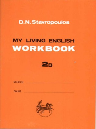 030996-mu-living-english-workbook-2b