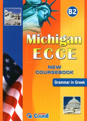 060601030403-michigan-ecce-b2-new-coursebook-grammar-in-greek
