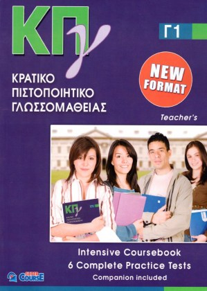 080301030501-kpg-c1-practice-tests-teacher-s-book-new-format