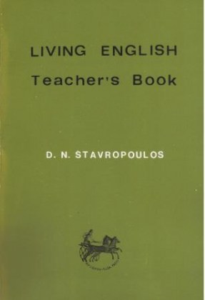 10111-living-english-teachers-book