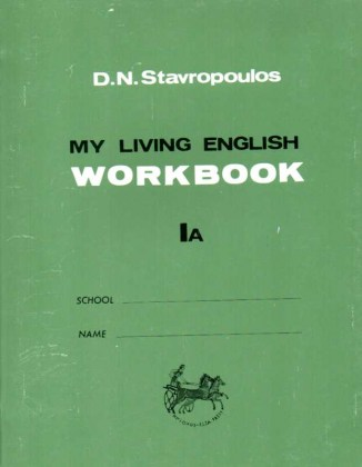 1500-mu-living-english-workbook-1a