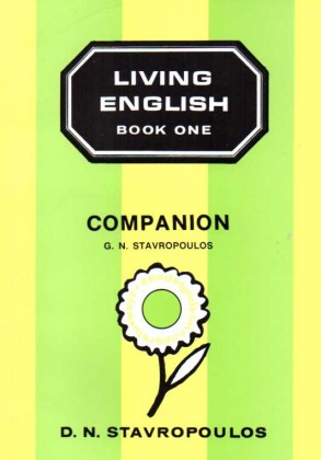 1502-living-english-book-1-companion