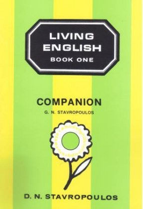 1514-living-english-book-1-companion