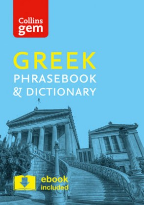 9780008135898-collins-gem-greek-phrasebook-and-dictionary