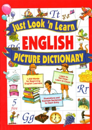 9780071408332-just-look-n-learn-english-picture-dictionary