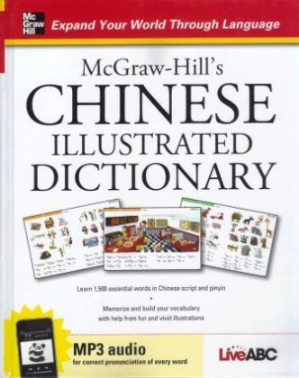 9780071615907-chinese-illustrated-dictionary-with-mp3