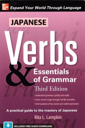 9780071713634-japanese-verbs-essentials-of-grammar-3rd-edition