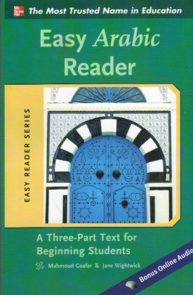 9780071754026-new-arabic-reader