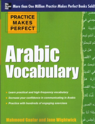 9780071756396-arabic-vocabulary-with-145-exercises-practice-makes-perfect