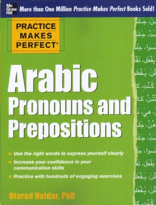 9780071759731-arabic-pronouns-and-prepositions-practice-makes-perfect