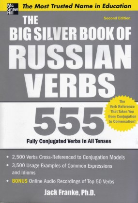 9780071768948-the-big-silver-book-of-russian-verbs