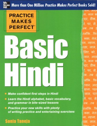 9780071784245-practice-makes-perfect-basic-hindi