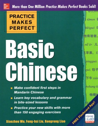 9780071784269-practice-makes-perfect-basic-chinese