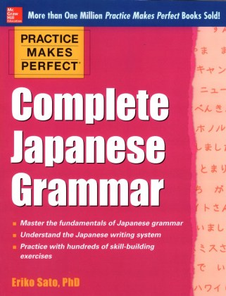 9780071808354-practice-makes-perfect-complete-japanese-grammar