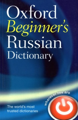 9780199298549-oxford-beginner-s-russian-dictionary