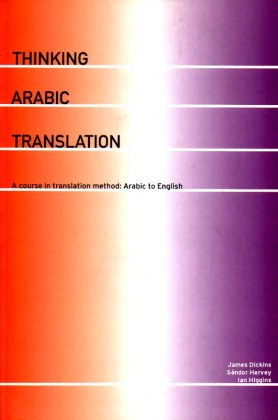 9780415250658-thinking-arabic-translation