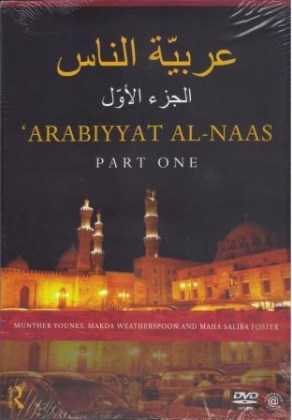 9780415516938-arabiyyat-al-naas-part-one