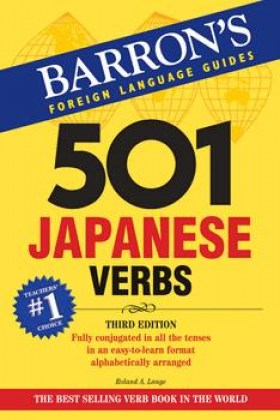 9780764137495-501-japanese-verbs-3rd-edition