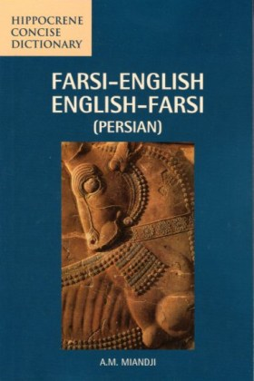 9780781808606-farsi-english-english-farsi-dictionary-persian