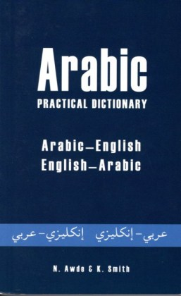 9780781810456-arabic-english-english-arabic-practical-dictionary