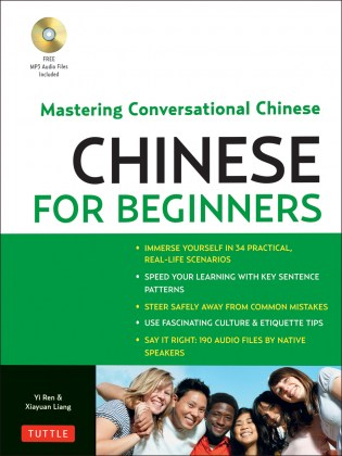 9780804842358-tuttle-chinese-for-beginners-with-cd