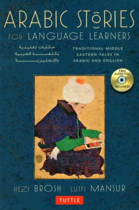 9780804843003-arabic-stories-for-language-learners-cd