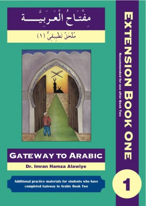 9780954083342-gateway-to-arabic-extension-book-1