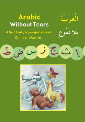 9780954750961-arabic-without-tears-book-1