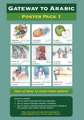 9780954750985-gateway-to-arabic-poster-pack-1