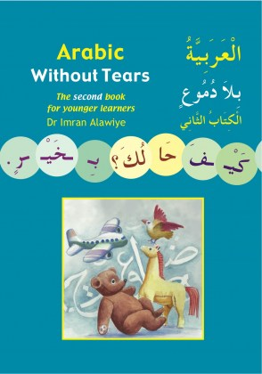 9780955633409-arabic-without-tears-book-2