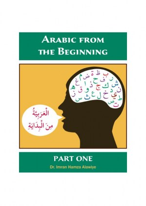 9780956688217-arabic-from-the-beginning-part-one