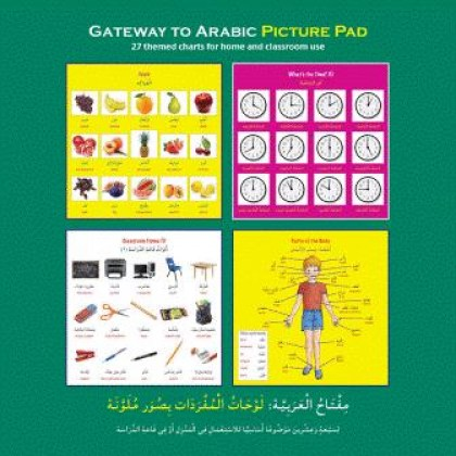 9780956688286-gateway-to-arabic-picture-pad