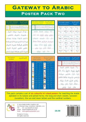 9780956688293-gateway-to-arabic-poster-pack-2