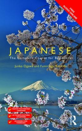 9781138949881-colloquial-japanese-free-audio-online