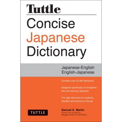 9784805313183-tuttle-concise-japanese-dictionary