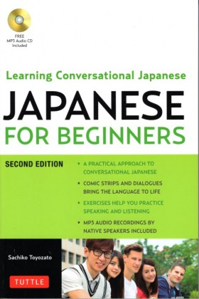 9784805313671-japanese-for-beginners-free-mp3-audio-cd
